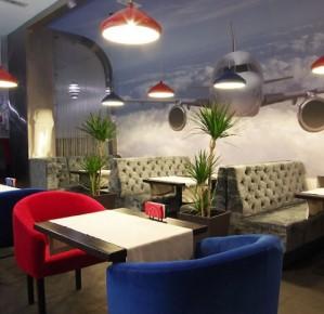 Ресторан Le'Bourget